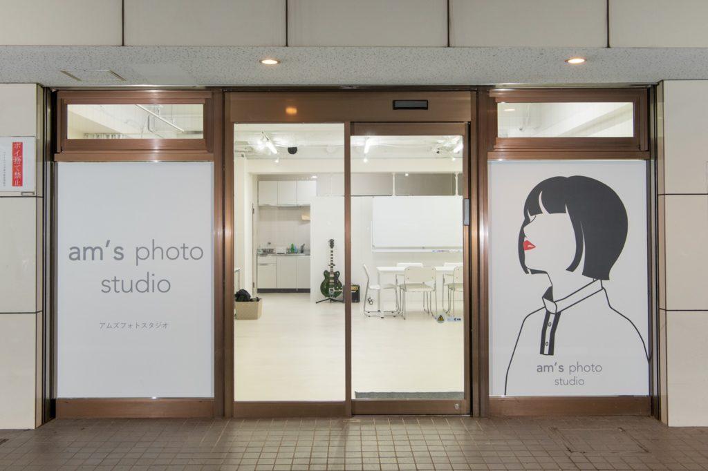 am's photo studio エントランス